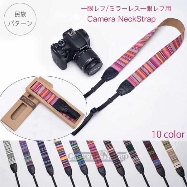 カメラ・ビデオカメラ・光学機器用アクセサリー, カメラストラップ  Canon Nikon Sony leica olympus OM-D pentax