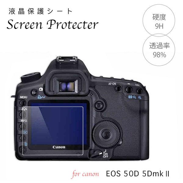 デジタルカメラ, デジタル一眼レフカメラ Canon Canon Eos 50D 5D mark2 5d mark II