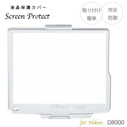テレビ用アクセサリー, その他 Nikon LCD D7000 BM-11