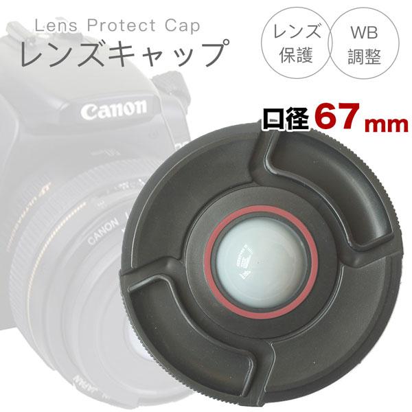 カメラ・ビデオカメラ・光学機器用アクセサリー, カメラ用フィルム OK 67mm Canon Nikon Sony Olympus Panasonic Pentax