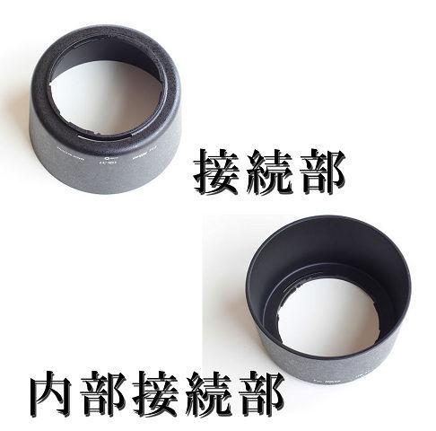 【HB-37 互換品】レンズフード Nikon...の紹介画像3