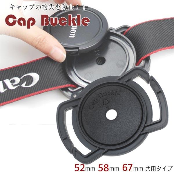 カメラ・ビデオカメラ・光学機器用アクセサリー, その他  52mm 58mm 67mm Canon Nikon Sony Olympus Panasonic Pentax