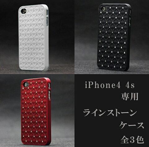 ☆iPhone4 4s 専用 ラインストーン 保護 ハードケース☆【10P18Jun16】