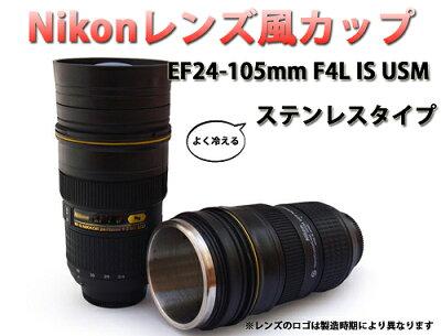 大人気シリーズのNikonタイプ最新型!!Nikonユーザーは見逃さないで!【父の日のプレゼントに最...