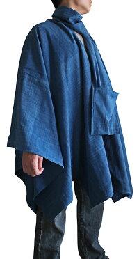 ジョムトン手織り綿虚無僧のマントコート