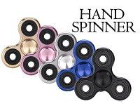 ハンドスピナー指スピナーhandspinner指遊びストレス解消おもちゃ高速回転スタンダード3枚羽大人子供指スピン指のこま