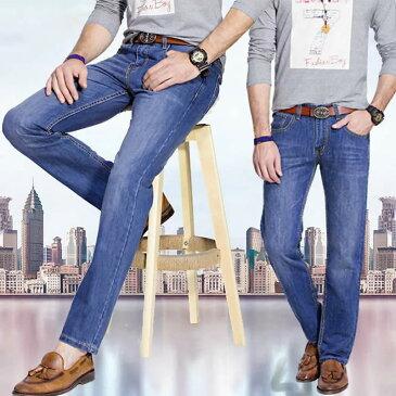 メンズ デニム パンツ スキニー ストレート ジーンズ ストレッチ 男性用 ズボン 大きいサイズ タイト シルエット スキニーパンツ スキニーデニム ウォッシュ ボトム デニンス デギンス ブルー 青 ブラック 黒 きれいめ シンプル カジュアル