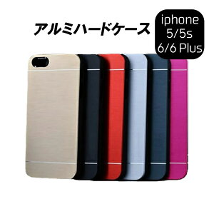 9a7df6c903 iPhoneSE ケース iPhone SE IGUARDIAN iPhone5 iphone5s iphone5s ケース アルミiPhone5 アイフォン5s  ケース iphone5 ケース
