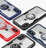 落下防止リング付き iPhone用ハードケース iPhone8 ケース iPhone7ケース iPhoneXR iPhoneXSMax iPhoneXS iPhoneX iPhone8 iphone8Plus iPhone7 iphone7Plusアイフォンケース カバー スマホケース アイフォン8 スマホリング バンカー クリア 透明