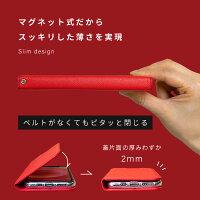 iPhone11ProMaxケース手帳型iPhoneXRiPhone8iPhone7iPhoneXiPhoneXSiPhone8Pulsiphone6PlusiPhoneSEXPERIA1AceXZ3エクスペリアアイフォン8アイフォン7スマホケースiPhone5sXPERIAXZXZsXperformanceZ5Z4Z3蓋ピタッ