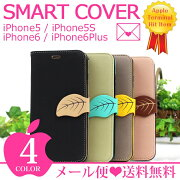 アイフォン スマホケース 110011010012