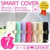IGUARDIAN iPhone6s ケース iPhone6s Plus ケース iphone6 ケース iphone6 plus ケース 可愛いケース アイフォン6plus iphone5s iphone5 アイフォン5s レザーケース スマホケース アイフォン6 カード収納 フリップケース