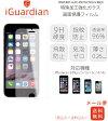 iPhone6s/6sPlus/6/6Plus/5/5s/iPhone4s iPhone4 apple watch対応 強化ガラスフィルム 保護フィルム 強化ガラス 液晶フィルム
