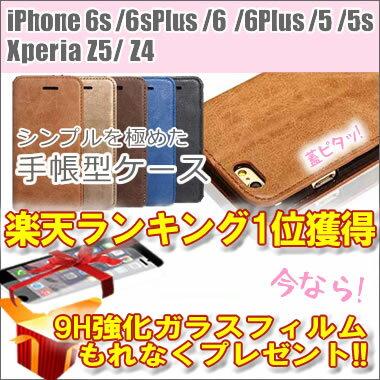 7ab0db0075 【最棒の】 iphone5c ケース gucci,gucci iphone6s ケース 専用 人気のデザイン