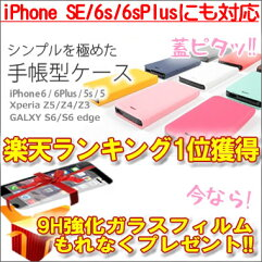 iPhone-case8