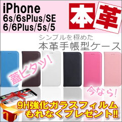 iPhone-case13