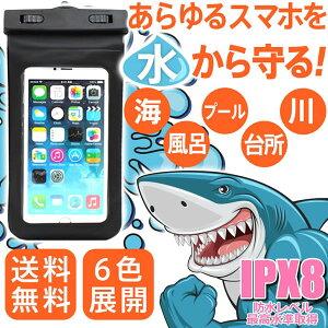 ランニング ネックストラップ スマホケース アイフォン スマート