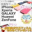 超ゲリラセール【蓋ピタッ】 iPhone7 手帳型 iPhone7ケース iPhone7 Plus ケース iPhone6s Plus ケース iPhone6 アイフォン7 プラス 全機種対応 Xperia X performance Z5 Z4 GALAXY S7 edge iPhone SE 手帳型ケース スマホケース スマホカバー ギャラクシー カバー アイホン
