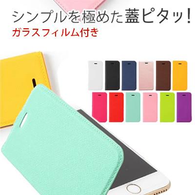 蓋ピタッ iphone XR ケース 手帳型 iPhone XS max ケース iPhone se iphone8 iphone X iphone7ケース iphoneケース iphone8Puls iPhoneXR GALAXY S9+ XPERIA XZs スマホケース カバー アイフォン6s プラス アイフォン7 アイフォン8 ネコポス送料無料