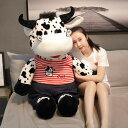 【送料無料】アニマル ぬいぐるみ 牛 キッズプレゼント 子供 抱き枕 2種類 牛 おもちゃ 玩具 かわいい ゆるかわ 70cm ギフト 誕生日 ラッピング