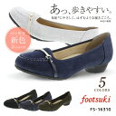 FOOTSUKI(フットスキ) ビットローファーパンプス ローヒール 3Eサイズ相当 レディース 足にやさしい 21.5-25.0 FS-16310 アシックス商事