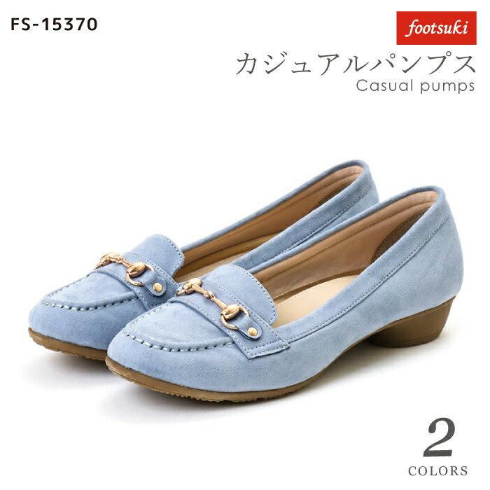 FOOTSUKI(フットスキ) パンプス ローヒール 3Eサイズ相当 レディス レディース 22.5-24.5 FSJ-15370 アシックス商事