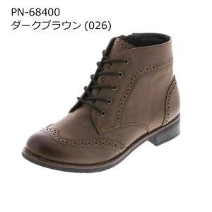 PN-68400_ダークブラウン(026)
