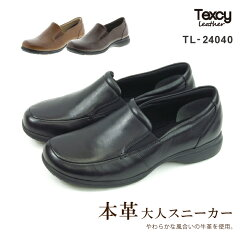 Ladies TEXCY(レディス テクシー)