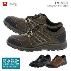 Mens TEXCY (メンズテクシー)TM-3009