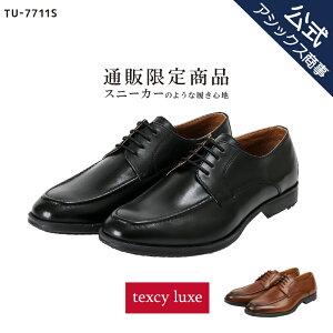 ビジネスシューズ 革靴 メンズ 本革 texcy luxe(テクシーリュクス) 外羽根式Uチップ ラウンドトゥ 3E相当 革靴 ビジネスシューズ men's 黒/茶色 24.5-28.0 TU-7711S