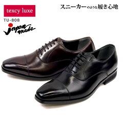 【テクシーリュクス】texcyluxe SportsBizStyle japan made TU-808