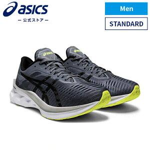 NOVABLAST METROPOLIS/BLACK 1011a681 020アシックス ノヴァブラスト ランニング メンズランニングシューズ スポーツシューズ 運動靴 スニーカー