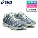 アシックス ランニングシューズ レディース JOLT 2 1012A188 asics ワイドタイプ フィットネス トレーニング ウォーキング 運動靴