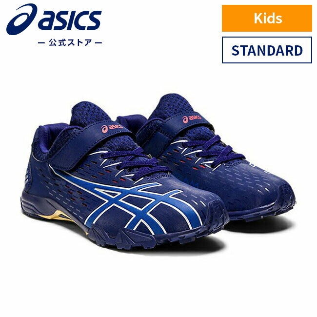LAZERBEAM SE-MG DIVE BLUE/ASICS BLUE画像
