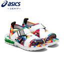 ミズノ ランニングシューズ ウェーブスカイライズ ワイド メンズ ジョギング マラソン トレーニング J1GC202309 C2001