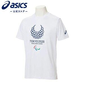 Tシャツ(東京2020パラリンピックエンブレム) ホワイト 2031b144 100アシックス トレーニング メンズ Tシャツ 【東京2020公式ライセンス商品】