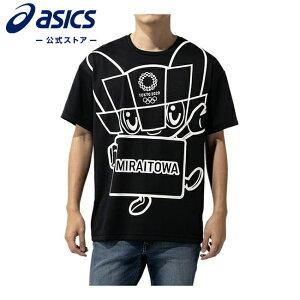 Tシャツ(東京2020オリンピックマスコット) ブラック 2033a202 001【東京2020公式ライセンス商品】