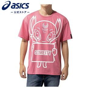 Tシャツ(東京2020パラリンピックマスコット) ピンク 2033a203 702【東京2020公式ライセンス商品】