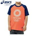 KIDS Tシャツ(東京2020オリンピックエンブレム) サ