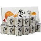 【送料込】デコポン缶詰(295g×10缶) ギフト お歳暮 御歳暮 お中元 御中元 贈り物 熊本県産 デコポン 缶詰
