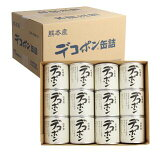 【送料込】デコポン缶詰(295g×24缶)(ダンボール) ギフト お歳暮 御歳暮 お中元 御中元 贈り物 熊本県産 デコポン 缶詰