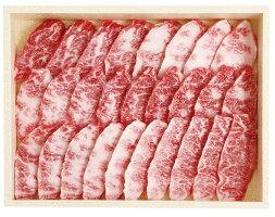 あしきた牛焼肉(バラ)300g