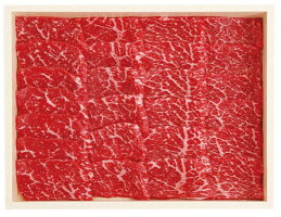 あしきた牛焼肉(モモ)300g