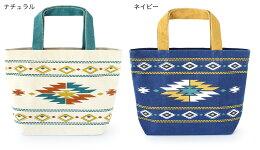 ちょっとしたお買い物、お出かけに。おかいものバッグお弁当バッグトートバッグミニバッグ