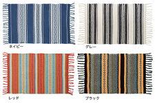 マットティサージュ玄関マット全4色約45×70cm14217-875-069-71-72手織りラグキッチンマットバスマット