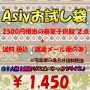 Asiyお試し袋!! エスニック子供服 福袋【アジアンキッズ...