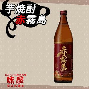 芋焼酎 赤霧島 900ml 25度【宮崎県】【霧島酒造】////////////////////★