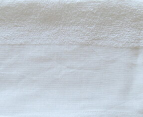 【日本製】名入れタオル 260匁(贅沢な厚み)【タオル 1色印刷】【のし名入れ】【ギフト】【記念品】【御年賀タオル】【プリント タオル】【粗品タオル】【販促】【フェイスタオル】【温泉タオル】
