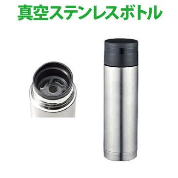 【真空 ステンレスボトル(商品のみ)】300ml 水筒 保温 保冷 スリムボトル ストッパー付き シルバー