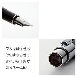 シヤチハタ「ネームペン・パーカーシグネチャー万年筆」1色名入れ込み10本